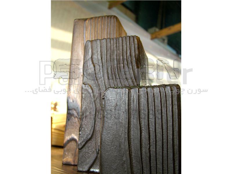 طراحی و ساخت لوازم تزئینی چوبی