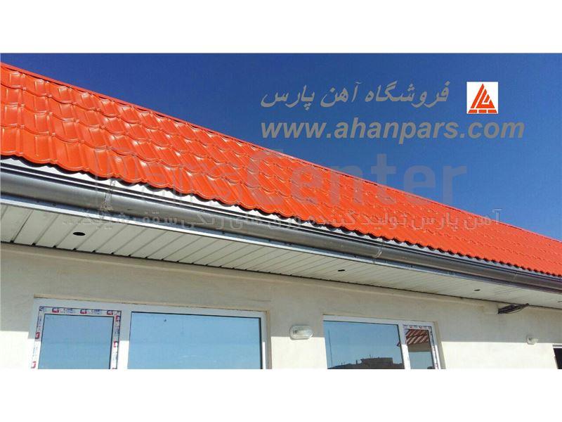 بورس ورق رنگی گالوانیزه فولاد مبارکه اصفهان