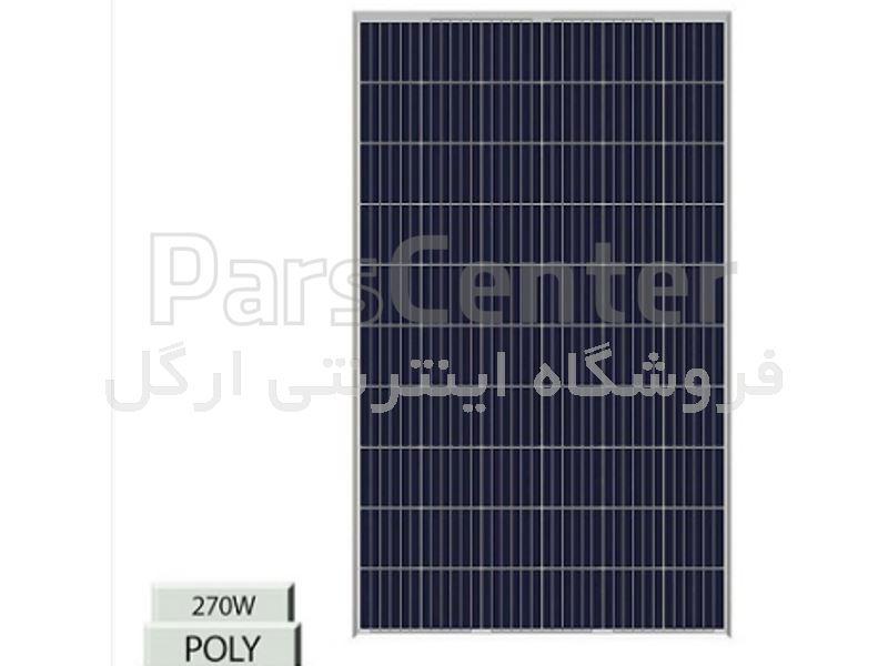 پنل خورشیدی 270 وات پلی کریستال 60 سلول YINGLI