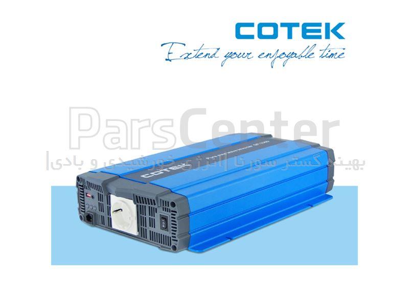 اینورتر تایوانی سینوسی  2000 وات کوتک  COTEK SP Pure Sine Wave Inverter