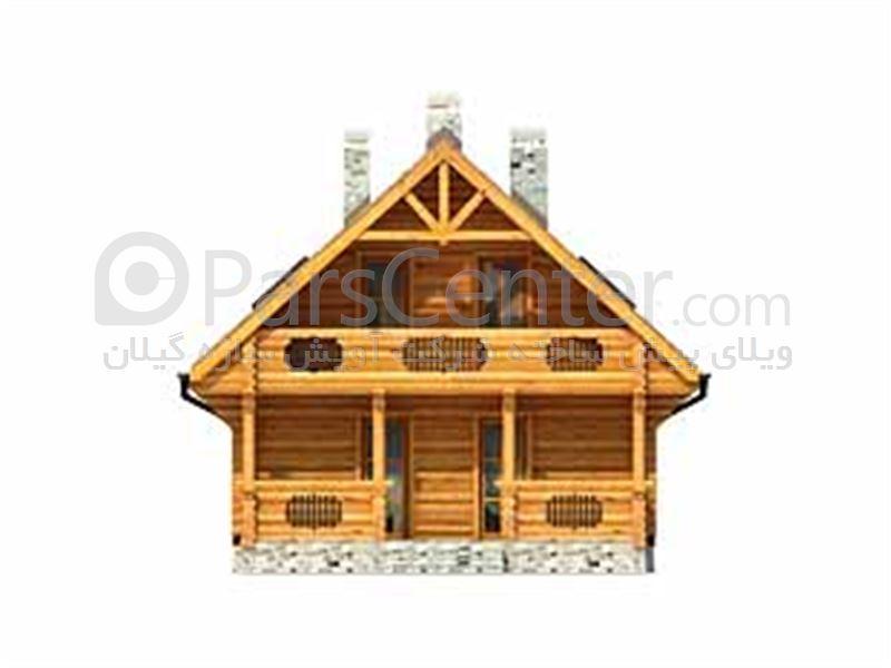 ویلای دوبلکس چوبی