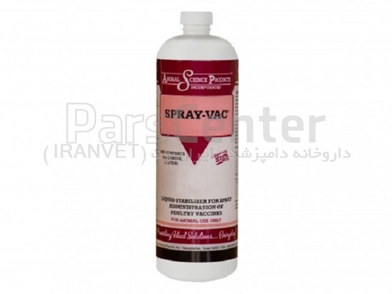 اسپری وک Spray Vac