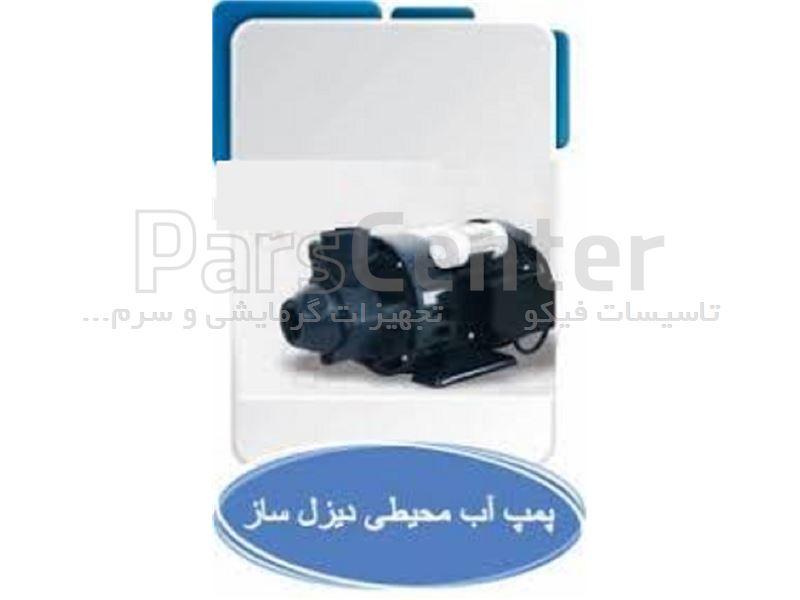 پمپ نیم اسب محیطی دیزل ساز ساخت ایران  مدل DM 16