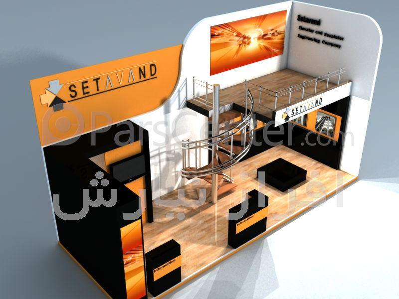 اختلاف قیمت طبقات ساختمان غرفه آسانسور ستاوند 1391 - خدمات خدمات نمایشگاهی در پارس سنتر