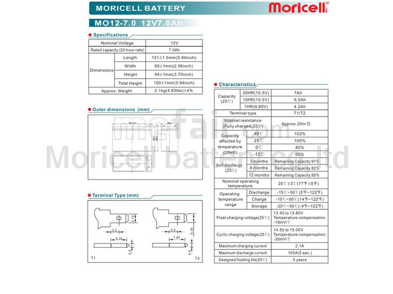 lift battery 12v7Ah