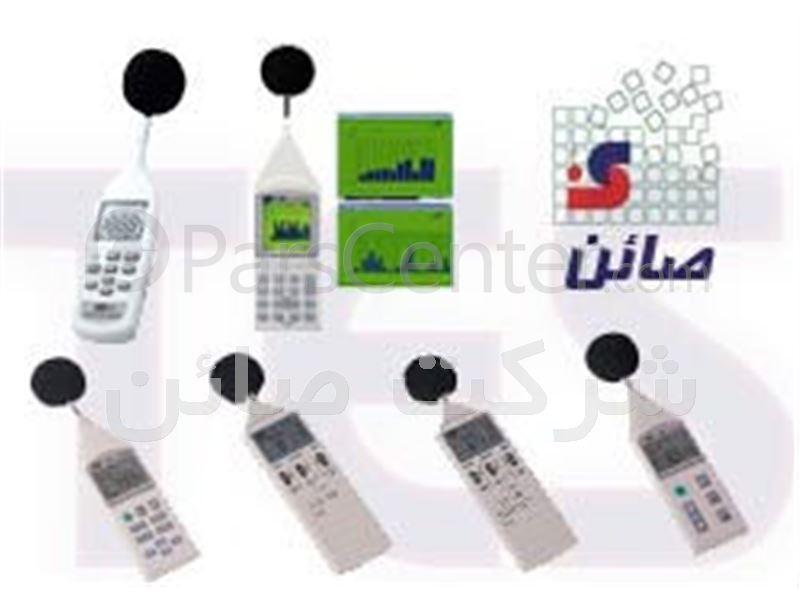 دوزیمتر صدا TES-1355/TES-1354
