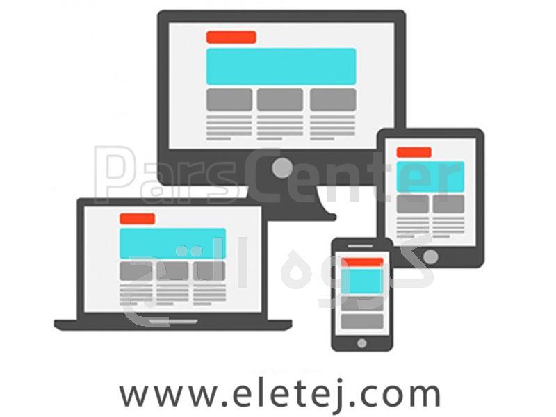 طراح سایت های ریسپانسیو (سازگار با موبایل)
