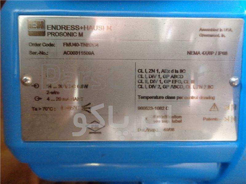 ترانسمیتر سطح Endress Hauser FMU40 Level Transmitter