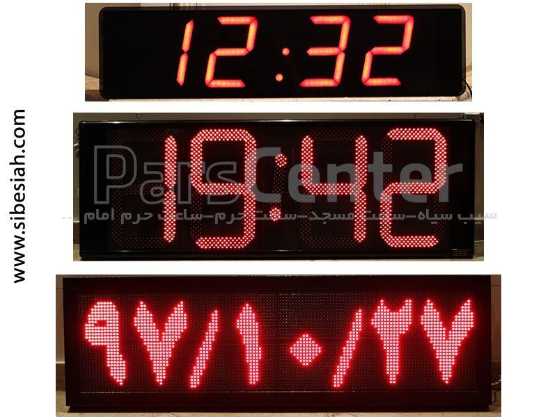 ساعت دیجیتال برای استخر LED