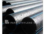 Tuyaux Polyéthylènes
