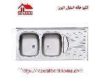 سینک ظرفشویی روکار کد 260 استیل البرز