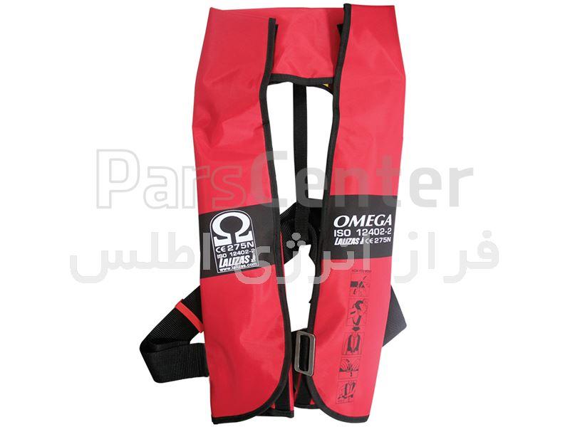 جلیقه نجات لالیزاس امگا Lifejacket Omega 290N