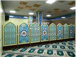 پارتیشن  پاراوان مسجدی