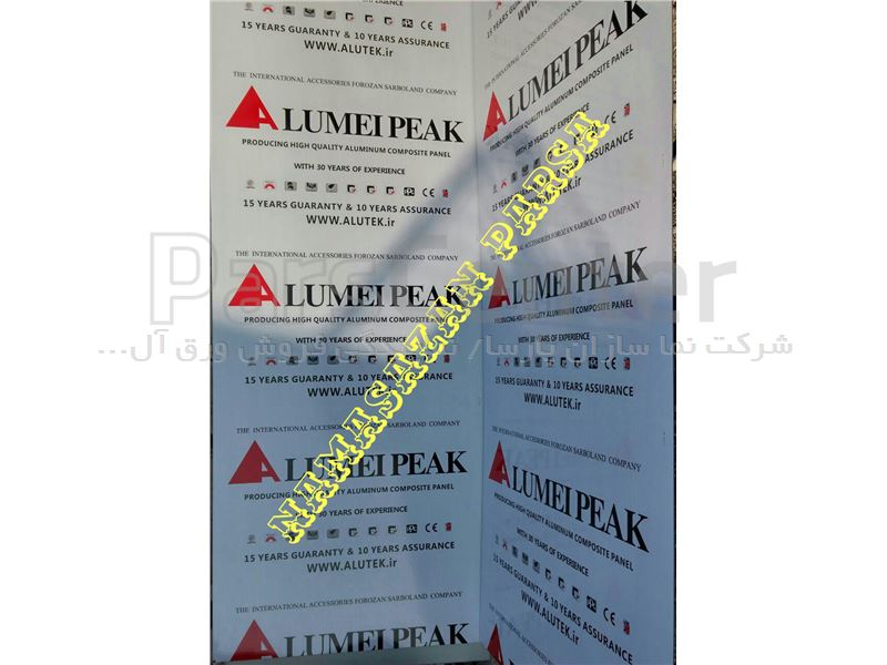 فروش ویژه ورق کامپوزیت آلوتک ALUTEK تخفیف ویژه در کرج