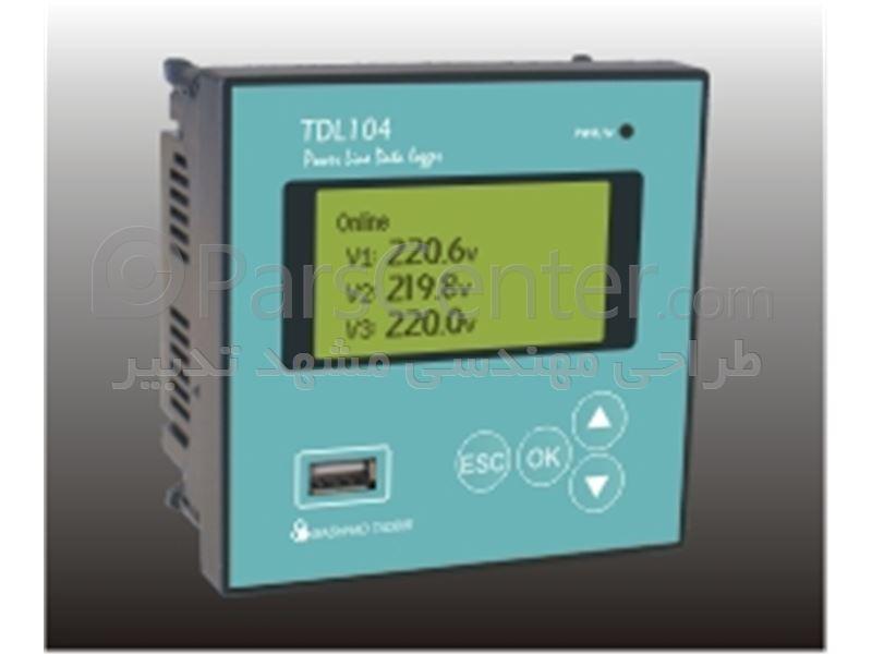 دستگاه اندازه گیری و ثبت پارامترهای الکتریکی شبکه برق ثبات دیتالاگر مدل TDL104