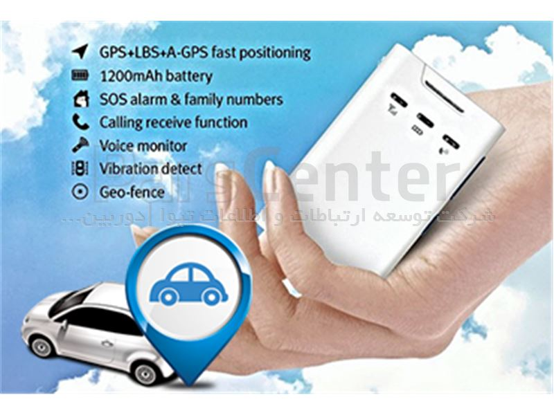 ردیاب آنلاین پیشرفته تیوا مدل TM-G300