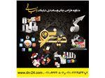 خدمات دفترفنی