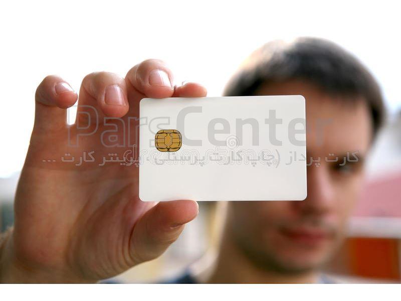 چاپ کارت هوشمند شناسایی -  چاپ کارت pvc  مایفر