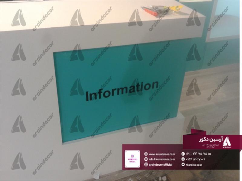 غرفه سازی نمایشگاه دیدگاه طب