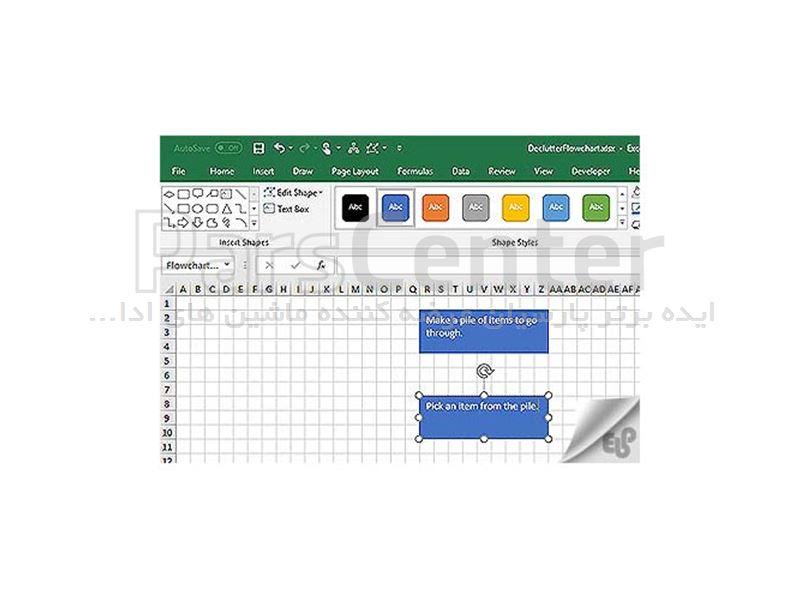 آموزش رسم فلوچارت در اکسل Excel - قسمت اول