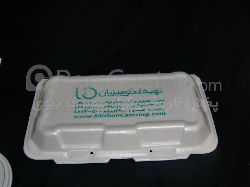 چاپ ظروف یکبار مصرف