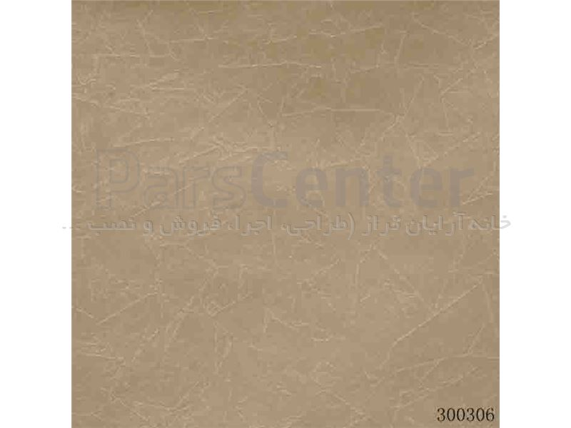 کاغذ دیواری الیافی - اکلیلی - برجسته - براق  فرانسیس 3