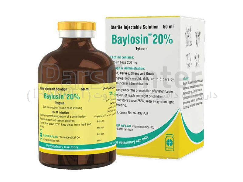 بای لوزین® 20%