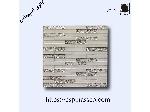 تایل شیشه ای کد 126608