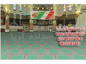 سجاده فرش نماز