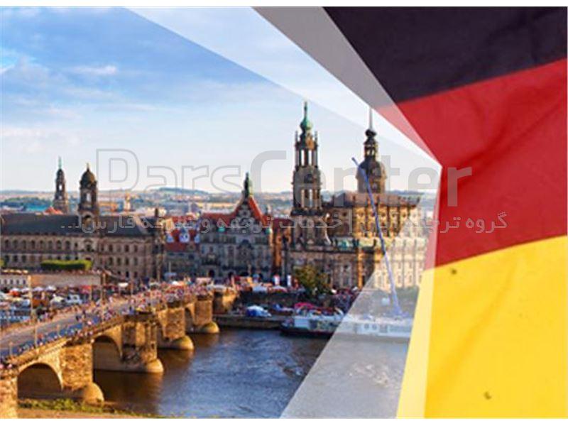 ترجمه پروانه مهندسی به آلمانی