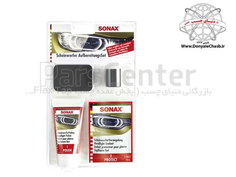 کیت بلوری چراغ سوناکس SONAX Headlight Restoration Kit آلمان