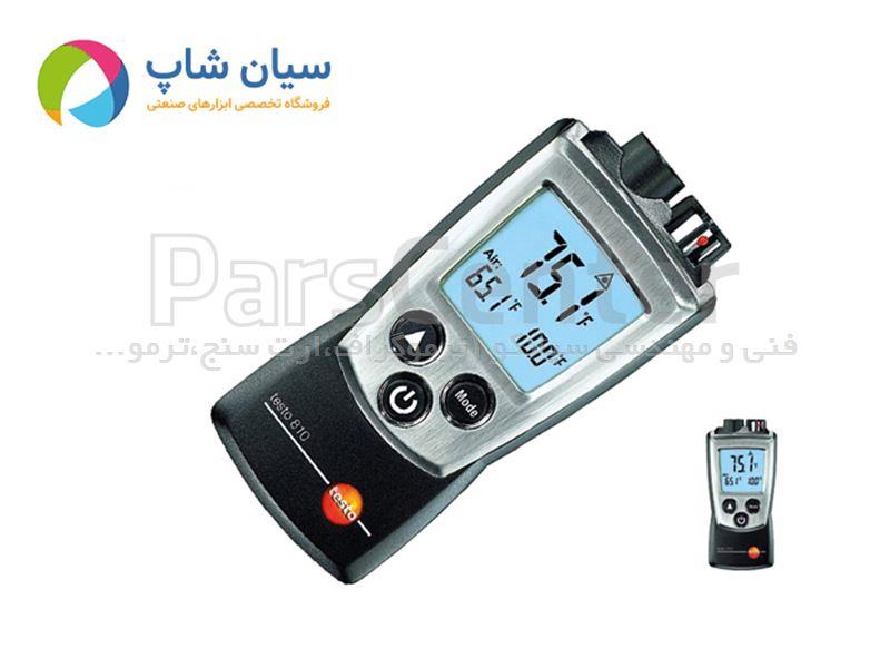 ترمومتر دو کاناله لیزری و محیطی تستو  TESTO 810 T2
