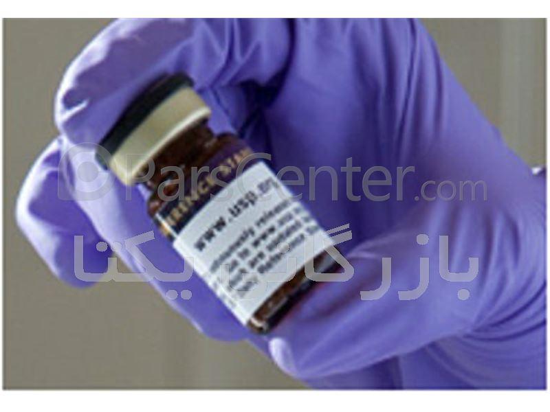 رفرانس استاندارد داروئی US Pharmacopoeia (USP) Reference Standard