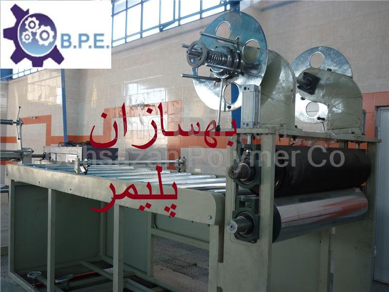 Extrode Machine