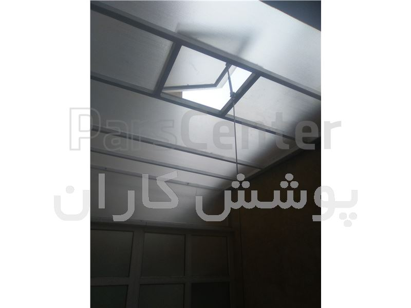 پوشش سقف حیاط پاسیو در دزاشیب خ کریمی
