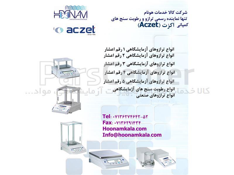 ترازو آزمایشگاهی 2 رقم اعشار ظرفیت 4100 گرم مدل CY4102 کمپانی اکزت Aczet آمریکا