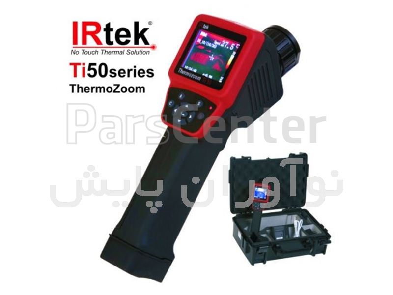 دوربین ترموویژن  IRtek Ti50