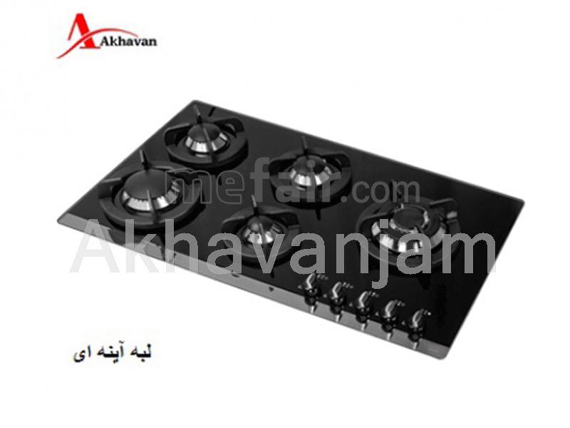 akhavan stove Code V8S