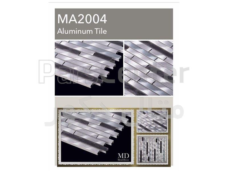 کاشی الومینیوم  1 (MA(2187