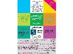 دوره تخصصی مونته سوری تحت لیسانس دانشگاه SEGi - دی ماه ۹۸