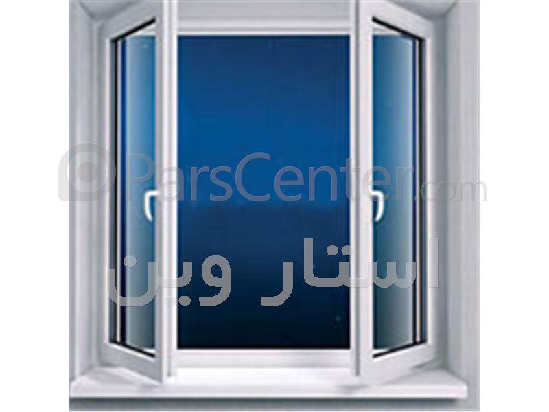 تولید کننده شیشه دوجداره | دستگاه تولید لیوان کاغذی | لیوان کاغذی... پنجره های دوجداره و شیشه دوجداره - محصولات پنجره در پارس سنترپنجره های دوجداره و شیشه بزرگترین تولید کننده ...