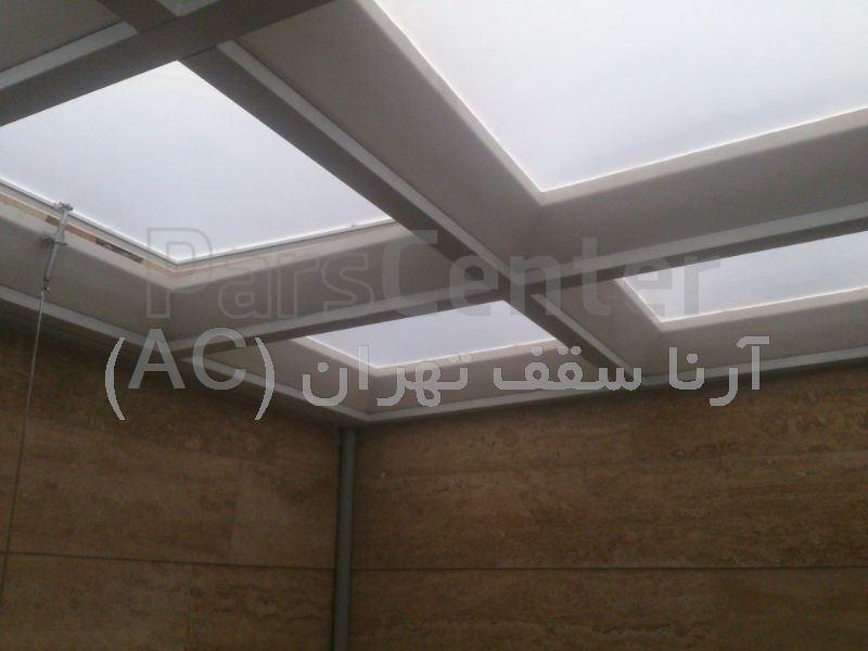 نورگیر حبابی پاسیو(میدان فاطمی - شهید گمنام)