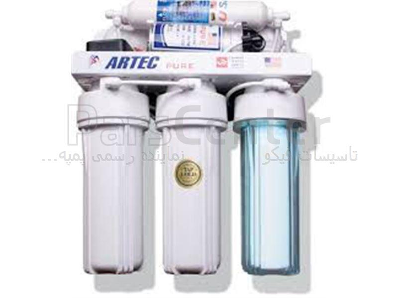 تصفیه آب خانگی ARTEC