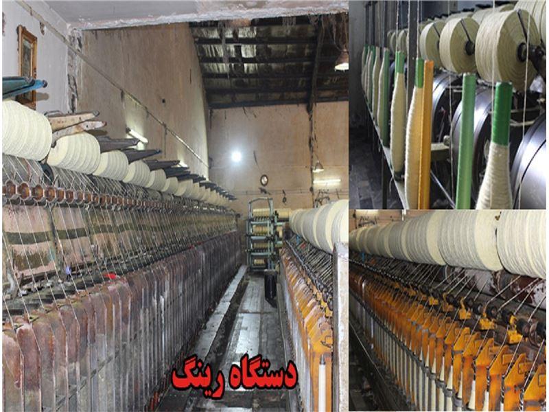 کارخانه تولید پتو سربازی،نمدی،مینک طاهربافت