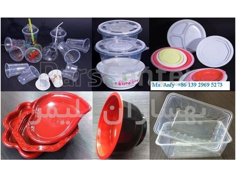 قیمت دستگاه تولید ظروف یکبار مصرف