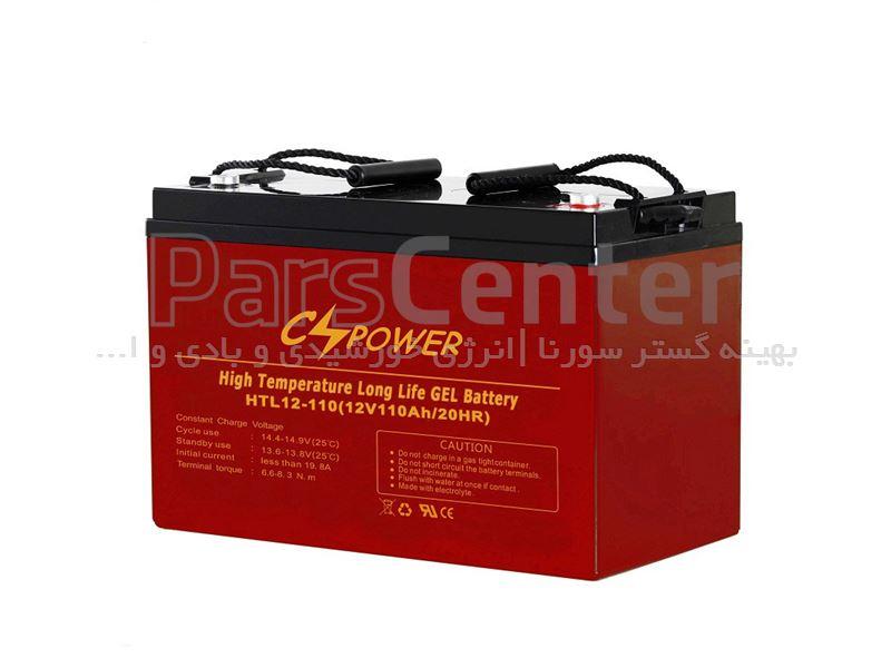 باتری دیپ سایکل ژل cspower 100 امپر ساعت 12 ولتی Deep Cycle Gel Battery High Temp.