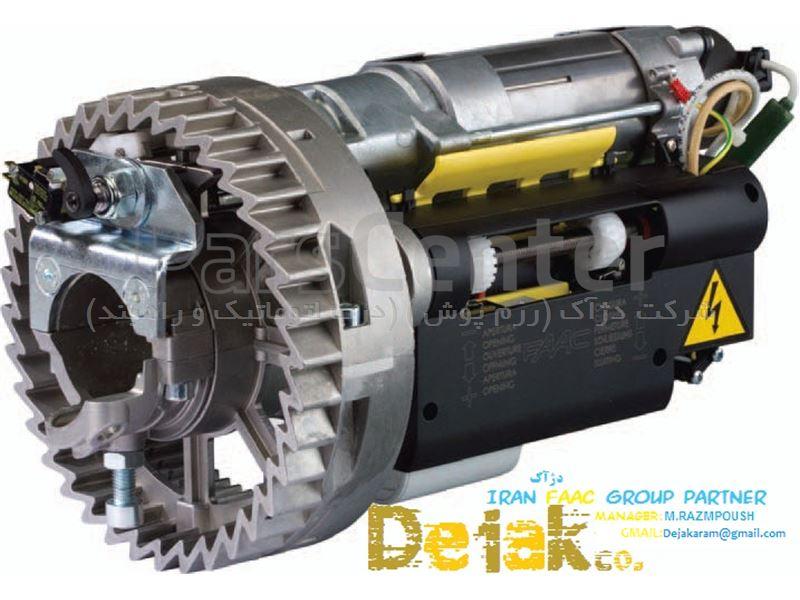 موتور کرکره اتوماتیک پلی کربنات دژآک مدل سنترال فک (FAAC)