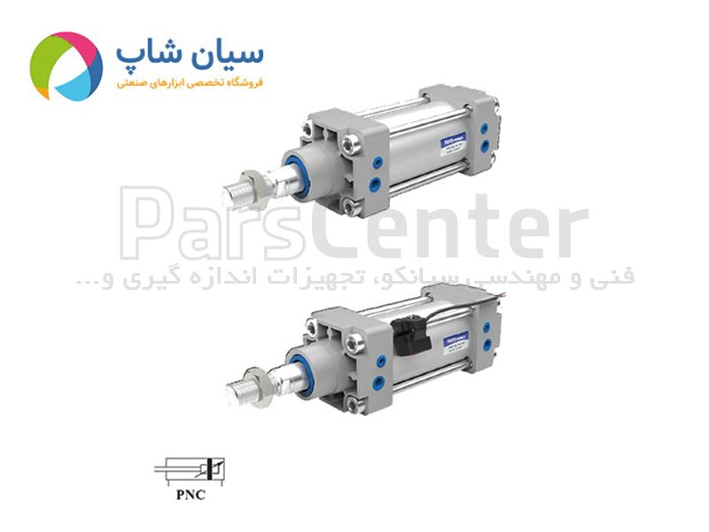 سیلندر پنوماتیک قطر بزرگ مدل PNC شرکت Pars Pneumatic