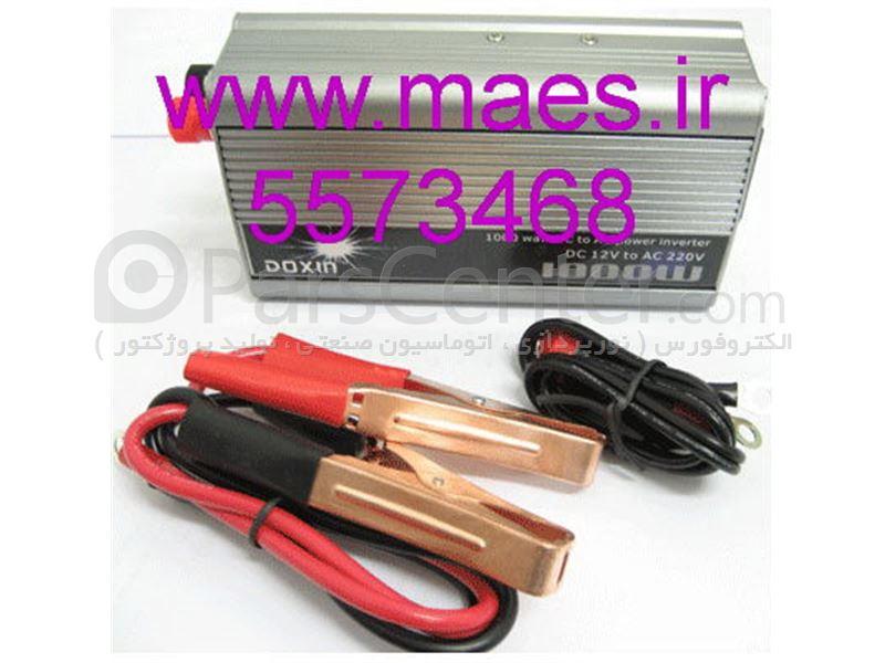 مبدل برق dc به ac (برق 12 ولت به 220 ولت) مبدل های برق dc به ac