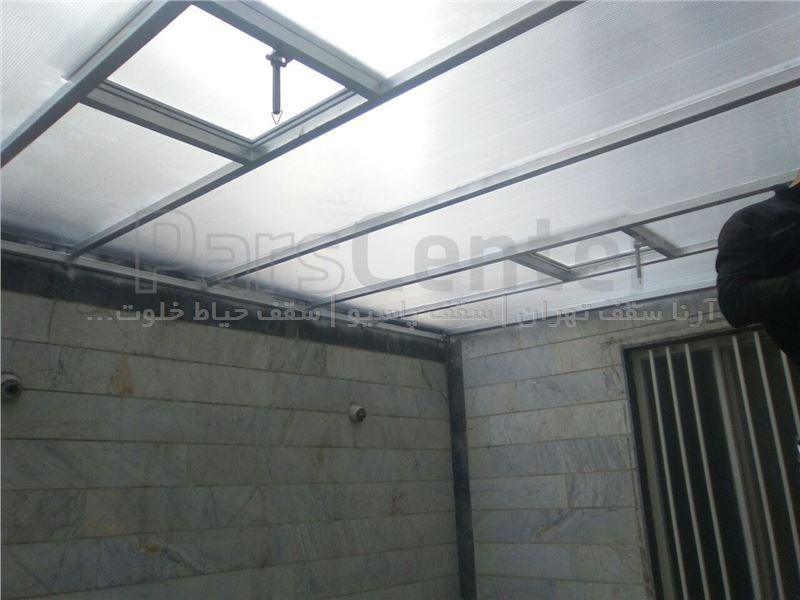 سقف حیاط خلوت (جنت آباد - جنوبی)